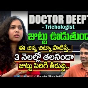 How to control Hair loss Naturally | Dr. Deepthi ( Trichologist ) | Bald head | Eagle Health